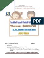 حل واجب b716a ** 00966597837185 <المهندس أحمد> حلول,واجبات,الجامعة,العربية,المفتوحة