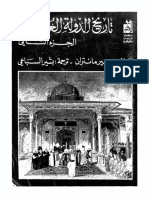 history book - Iraq