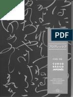 Aprender Japones Progressive 4