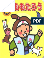 11.Momotaro.pdf