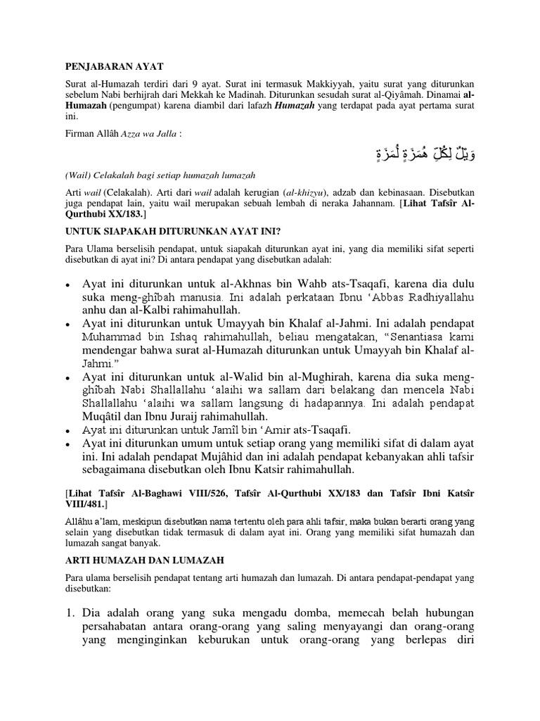 Tafsir Al Humazah 1 2