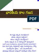 BHARATEEYA KAALAGANAAN Final with mailn phone.pdf