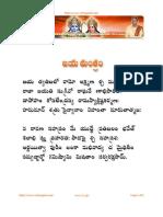 JayaMantram.pdf