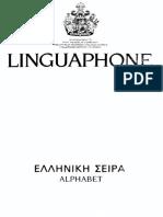 Linguaphone Greek - Alphabet Guide