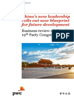 Business Review of China s 19th Party Congress Cn