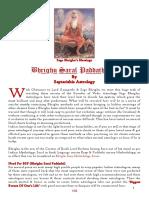 Bhrighu Saral Paddhati - 1