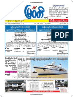 Myawady Daily Newspaper-5-11-2018