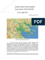 "Numismatic Types From Region ""ΜΑΚΕΔΟΝΩΝ ΤΕΤΑΡΤΗΣ"" (167-148 BC)"