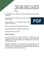 Discurso del presidente Danilo Medina en el marco de cena con empresarios de la República Dominicana y República Popular China