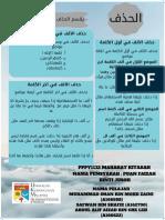_poster Maharat Al Kitabah New 2 (2)