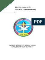 Cover Dan SK Pedoman Mutu