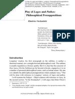 Dimitrios Vardoulakis .pdf