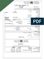DemandeCandidature_1392828