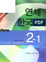 [Yonsei Korean 2-1] Yonsei Korean Institute - Yonsei Korean 2-1 (English Version) (2013, Yonsei University Press).pdf