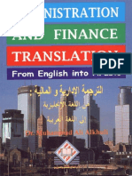 Administration and Finance Translation From English Into Arabic