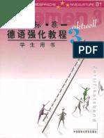 《新标准德语强化教程》学生用书3