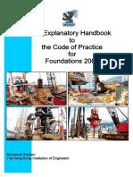 An Explanatory Handbook to COP Foundation 2004.pdf