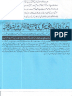 Aqeeda-Khatm-e-nubuwwat-AND -ISLAM-Pakistan-KAY-DUSHMAN9675