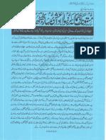 ISLAM-Pakistan-KAY-DUSHMAN 9676