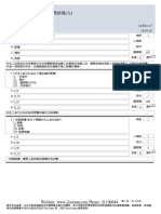 HKSI LE Paper 9 Pass Paper 證券及期貨從業員資格考試卷(九)模擬試題