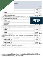 HKSI LE Paper 7 Pass Paper 證券及期貨從業員資格考試卷(七)模擬試題