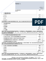 HKSI LE Paper 6 Pass Paper 證券及期貨從業員資格考試卷(六)模擬試題