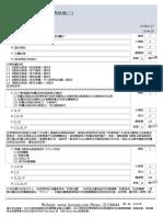 HKSI LE Paper 3 Pass Paper 證券及期貨從業員資格考試卷(三)模擬試題