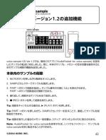 korg volca sample v1.2 JAPANESE INSTRUCTIONS - quick samples delete