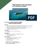 Ad for Job - FOA (2).pdf