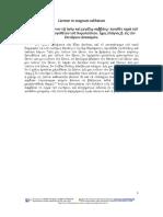 Akropolitis_Carmen in magnum sabbatum.pdf