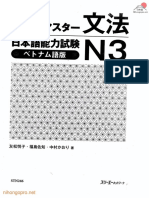 [NihongoPro] N3 Shinkanzen Master Ngu Phap