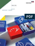 Measurement Brochure CHS