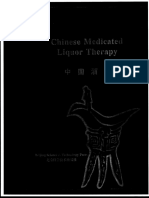Chinese medicated liquor therapy.pdf