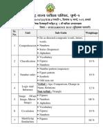 ENGLISH MEDIUM_5TH_IQ.pdf