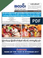Myanma Alinn Daily_  7 Nov 2018 Newpapers.pdf