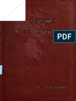 An English Translation of the Sushruta Samhita Vol 3 Uttara Tantra (1916) - Kaviraj Kunja Lal Bhishagratna.pdf