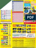 2018pamphlet Multilingual