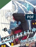 [RPG World] Volume 6