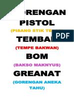 Go Rengan