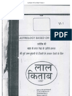 Hindi Tranliteration of Lalkitab1952vol-1