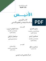 101708P00.pdf