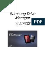CHS_Samsung Drive Manager FAQ Ver 2.5.pdf