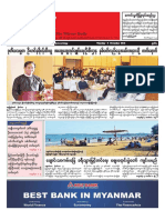 The Mirror Daily_ 8 Nov 2018 Newpapers.pdf
