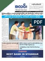Myanma Alinn Daily_  8 Nov 2018 Newpapers.pdf