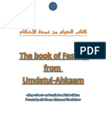 the book of fasting from Umdat-ul-Ahkam