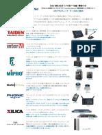 Sharp MX-M450 Circuit Diagram | Manufactured Goods | Media