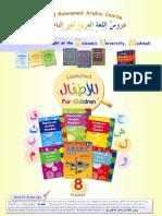 237482495-Madinah-Book-1-Lesson-1-Lil-ATfaal.pdf