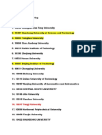 Subject Wise Chinese Universities List (1)