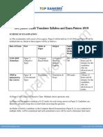 Ssc Jht Syllabus 2018 PDF-2