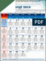 Telangana Telugu Calendar 2019 July